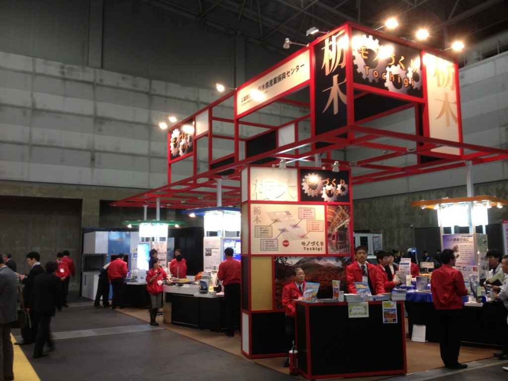 TECH Biz EXPO 2012