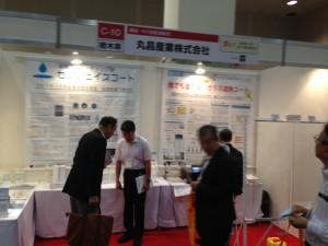 2014中小企業総合展in Kansai
