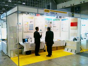 中小企業総合展2011写真