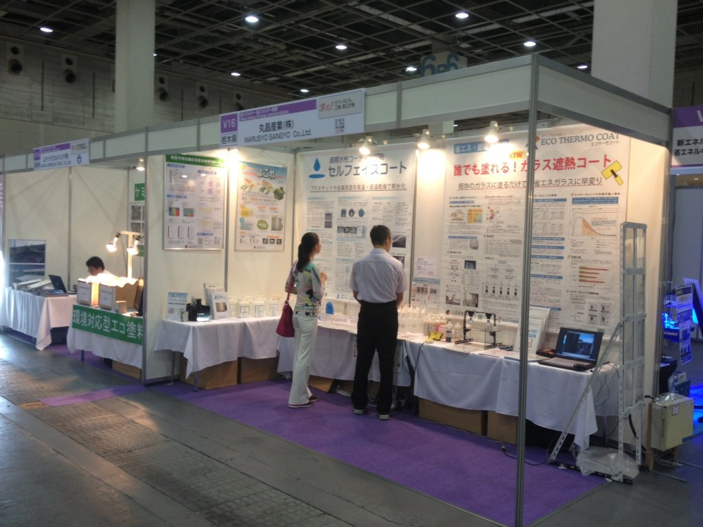大阪展示会