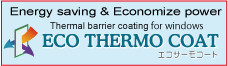 "Thermal barrier coating ""Eco Thermo Coat"""